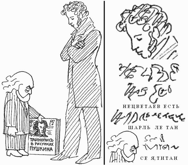 Институт древнеславянской и древнеевразийской цивилизации - ИДДЦ