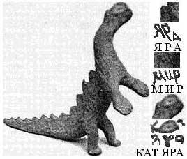 Травоядный динозавр