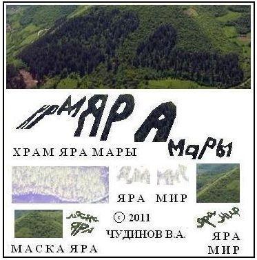 http://www.runitsa.ru/userfiles/1932/image/448/11.jpg
