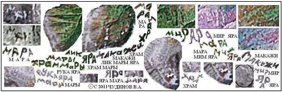 http://www.runitsa.ru/userfiles/1932/image/448/6.jpg