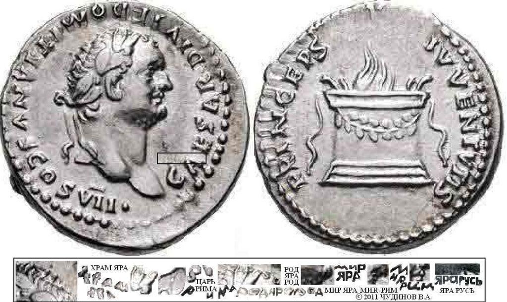 Медная монета в древнем риме 3 буквы как заработать монеты
