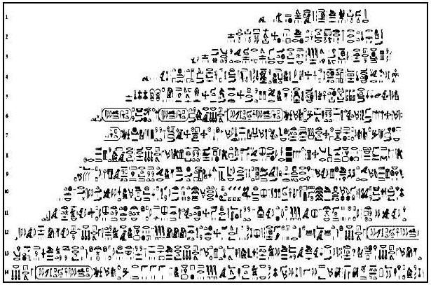 картинка для надписи текста
